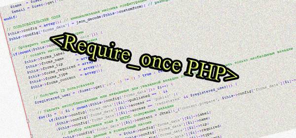 Require_once PHP
