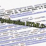 Узнаем местонахождение пользователя в HTML5