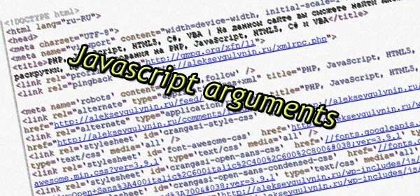 Javascript arguments