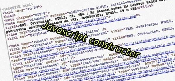 Javascript constructor