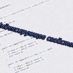 Индексирующее свойство C#
