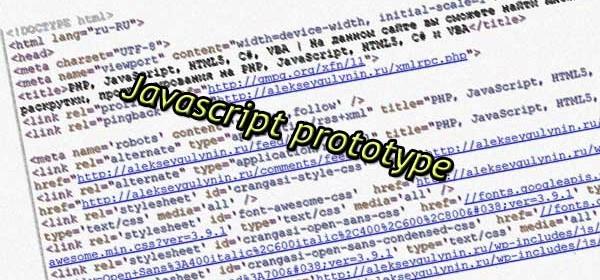 Javascript prototype