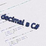decimal в C#